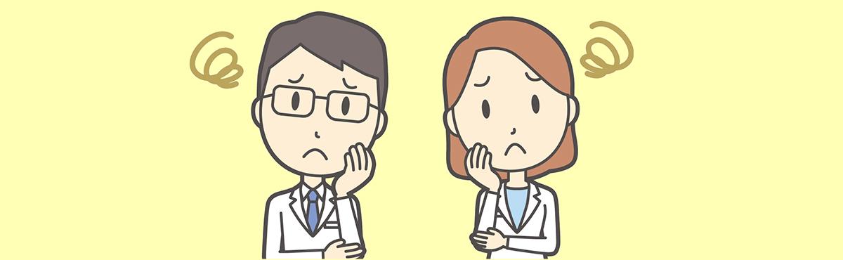 薬剤師を辞めたい!コロナ禍で辞めて大丈夫?!のメインの画像1